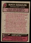 1977 Topps #14  Sam Adams  Back Thumbnail