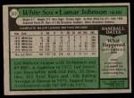 1979 Topps #372  Lamar Johnson  Back Thumbnail