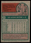 1975 Topps #79  Gary Matthews  Back Thumbnail