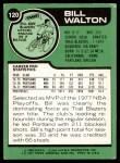 1977 Topps #120  Bill Walton  Back Thumbnail
