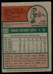 1975 Topps #225  Bobby Grich  Back Thumbnail