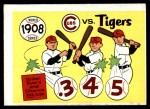 1970 Fleer World Series #5   -  Joe Tinker / Johnny Evers 1908 Cubs vs. Tigers   Front Thumbnail