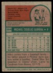 1975 Topps #584  Mike Garman  Back Thumbnail