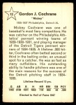 1961 Golden Press #12  Mickey Cochrane     Back Thumbnail