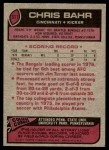 1977 Topps #311  Chris Bahr  Back Thumbnail