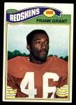 1977 Topps #289  Frank Grant  Front Thumbnail