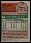1975 Topps #65  Don Gullett  Back Thumbnail