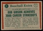 1975 Topps #3   -  Bob Gibson Throws 3000th Strikeout Back Thumbnail