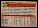 1957 Topps #300  Mike Garcia  Back Thumbnail