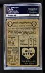 1954 Red Heart  Mickey Mantle  Back Thumbnail