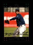 2007 Topps #13  Miguel Batista  Front Thumbnail