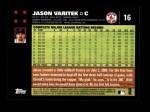 2007 Topps #16  Jason Varitek  Back Thumbnail