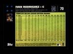 2007 Topps #70  Ivan Rodriguez  Back Thumbnail
