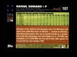 2007 Topps #107  Rafael Soriano  Back Thumbnail