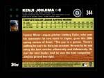 2007 Topps #344  Kenji Johjima  Back Thumbnail