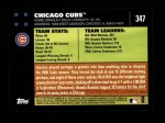 2007 Topps #347  Chicago Cubs  Back Thumbnail