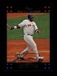 2007 Topps #360  David Ortiz  Front Thumbnail