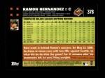 2007 Topps #378  Ramon Hernandez  Back Thumbnail