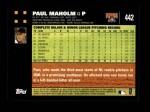 2007 Topps #442  Paul Maholm  Back Thumbnail