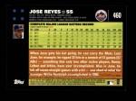 2007 Topps #460  Jose Reyes  Back Thumbnail