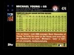 2007 Topps #474  Michael Young  Back Thumbnail