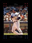2007 Topps #545  Miguel Cairo  Front Thumbnail