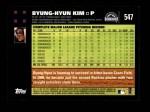 2007 Topps #547  Byung-Hyun Kim  Back Thumbnail