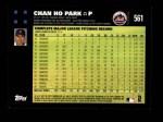 2007 Topps #561  Chan Ho Park  Back Thumbnail