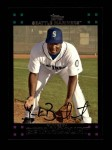 2007 Topps #576  Yuniesky Betancourt  Front Thumbnail