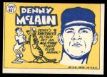 1970 Topps #467   -  Denny McLain All-Star Back Thumbnail