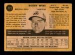 1971 O-Pee-Chee #171  Bobby Wine  Back Thumbnail