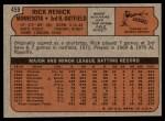 1972 Topps #459  Rick Renick  Back Thumbnail