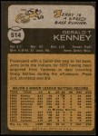 1973 Topps #514  Jerry Kenney  Back Thumbnail