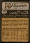 1973 Topps #577  Eric Soderholm  Back Thumbnail