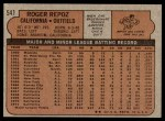 1972 Topps #541  Roger Repoz  Back Thumbnail