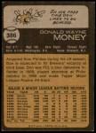 1973 Topps #386  Don Money  Back Thumbnail