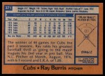 1978 Topps #371  Ray Burris  Back Thumbnail