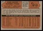 1972 Topps #521  Alan Foster  Back Thumbnail