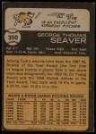 1973 Topps #350  Tom Seaver  Back Thumbnail
