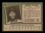 1971 Topps #159  Jarvis Tatum  Back Thumbnail