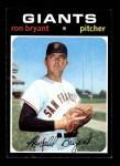 1971 Topps #621  Ron Bryant  Front Thumbnail