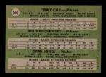 1971 Topps #559   -  Terry Cox / Bill Gogolewski / Gary Jones AL Rookies - Pitchers Back Thumbnail