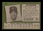 1971 Topps #549  Jim Brewer  Back Thumbnail