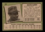 1971 Topps #582  Dave Cash  Back Thumbnail