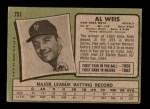 1971 Topps #751  Al Weis  Back Thumbnail