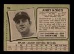 1971 Topps #746  Andy Kosco  Back Thumbnail