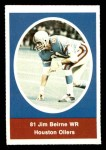 1972 Sunoco Stamps  Jim Beirne  Front Thumbnail