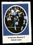 1972 Sunoco Stamps  Herman Weaver  Front Thumbnail