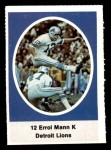 1972 Sunoco Stamps  Errol Mann  Front Thumbnail