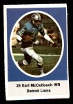 1972 Sunoco Stamps  Earl McCullouch  Front Thumbnail